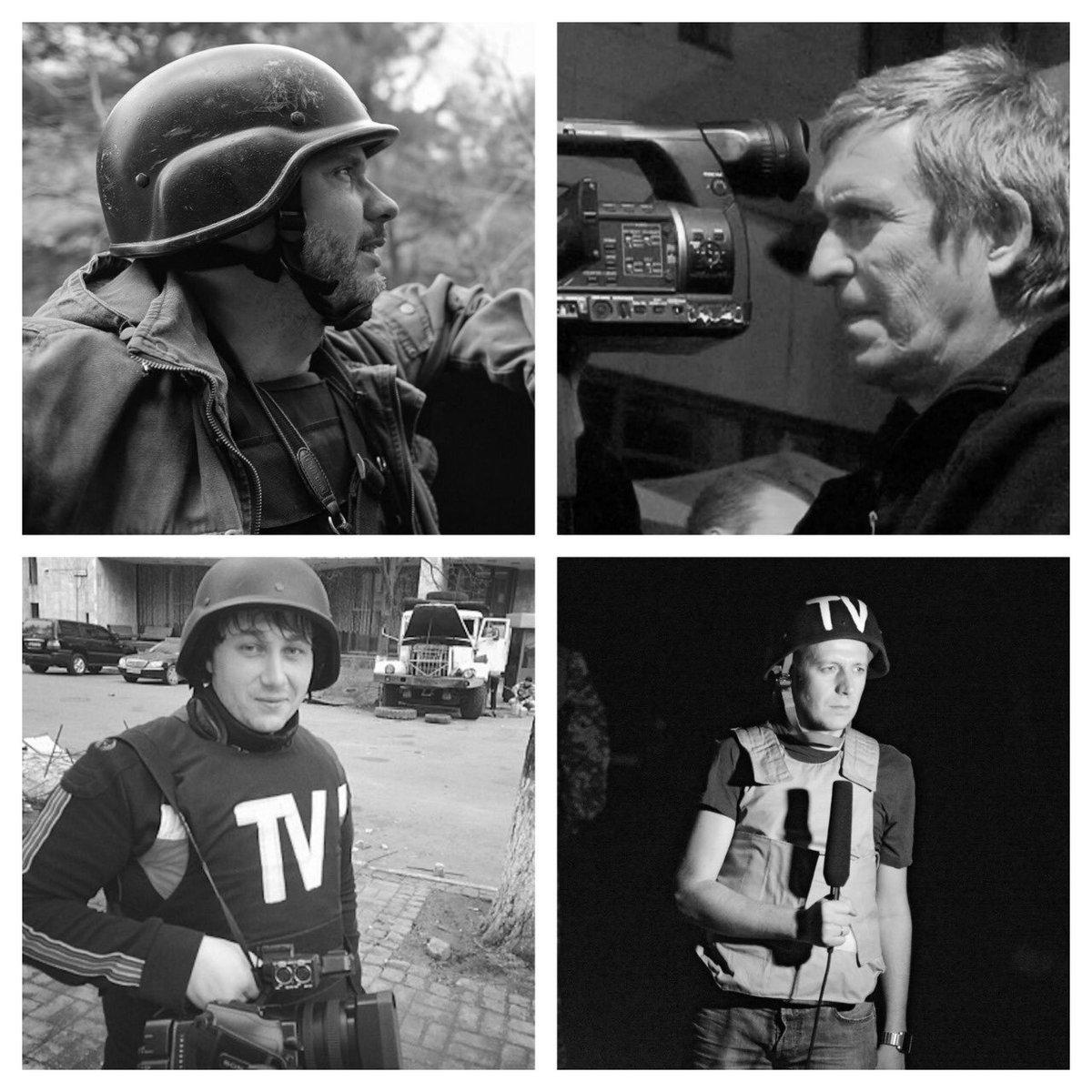 Сегодня в России отмечается День памяти журналистов, погибших при исполнении профессиональных обязанностей.          https://t.co/zFHdcVqGTs #ПамятиЖурналистов