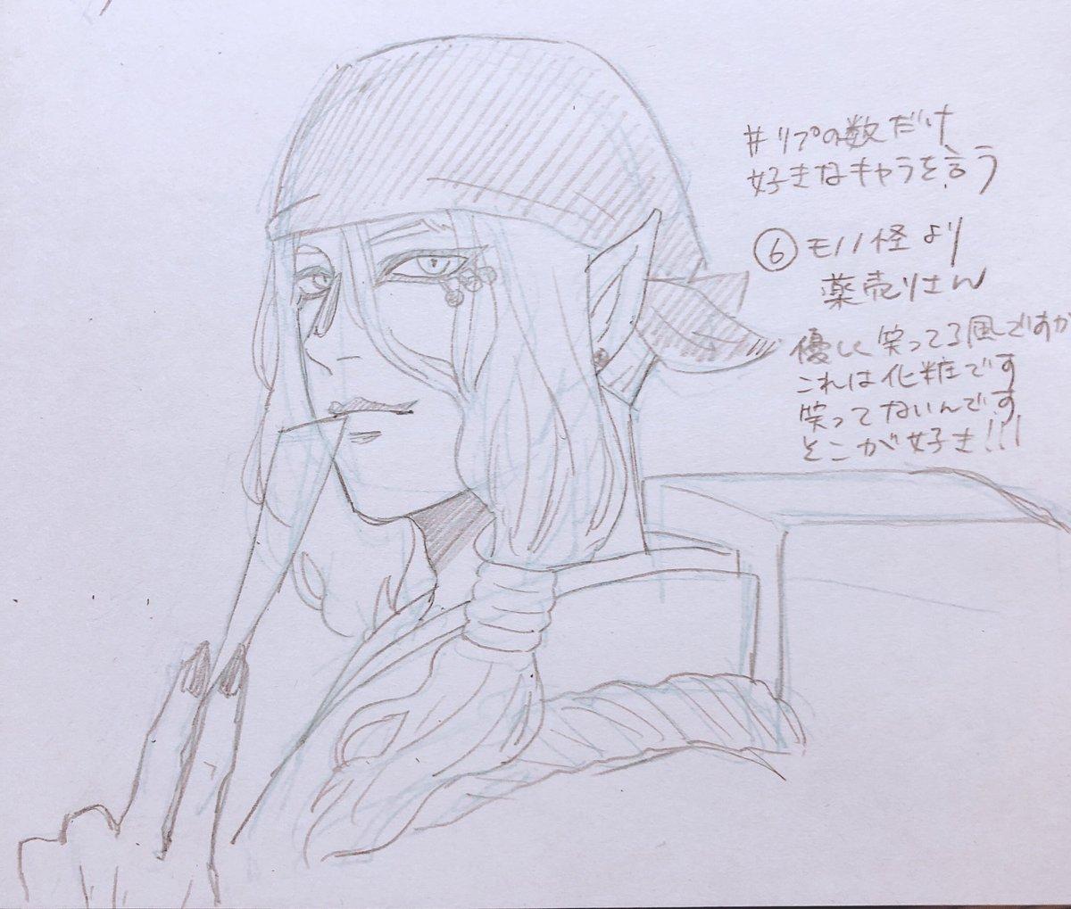 ⑥薬売りさん モノノ怪ね!!!!知らない人いる気がしないけど万が一いたら見てほしいちなみに彼のcvは櫻井さんですからええそうです彼です