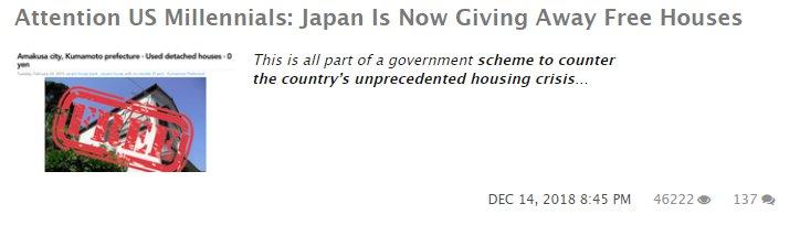 昨夜のゼロヘッジに載っていた見出しです。「米国のミレニアル世代の諸君へ:日本では住宅を無料で人々に与えているぞ。」https://t.co/Ixr2G9wf8Q