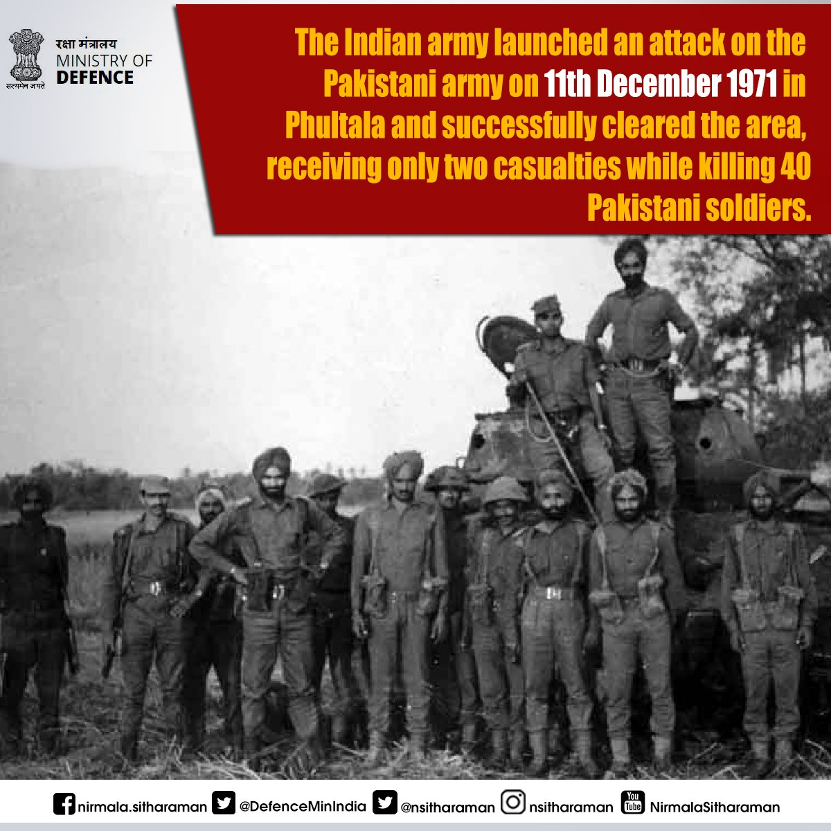 The jawans of the Indian Army fought without any regard for their own lives and didnt stop until they had made the Pakistani forces drop their weapons. Let us honour their martyrdom and courage on #VijayDiwas tomorrow.
