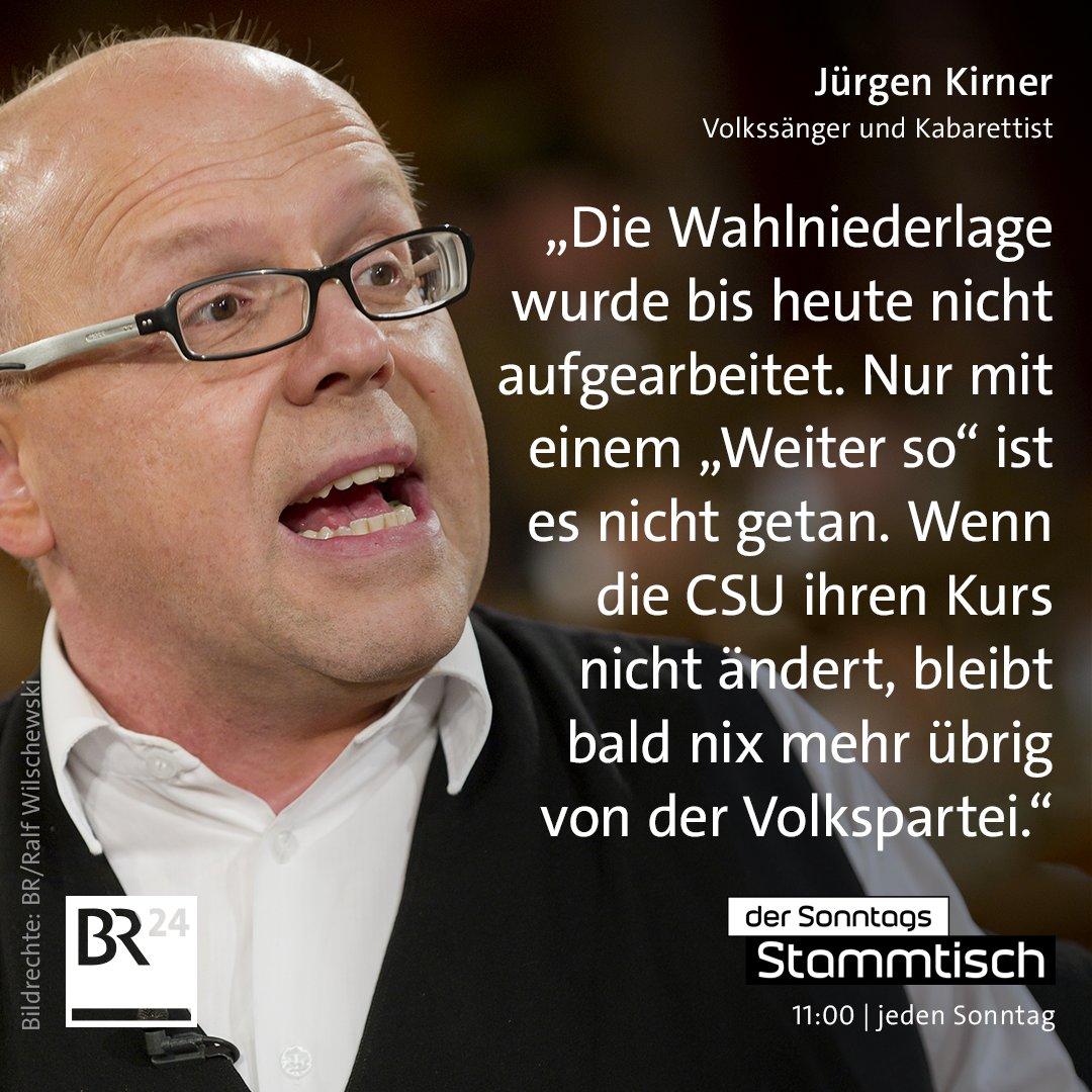 Wenn sie eine Volkspartei bleiben will, muss die @CSU sich bewegen - meint der Volkssänger und Kabarettist Jürgen Kirner. Er ist zu Gast beim Sonntags-Stammtisch, gemeinsam mit dem CSU-Politiker Erwin Huber. https://t.co/ex3R2cKHRd