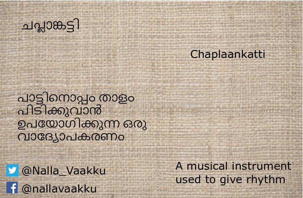 Nalla Vaakku on Twitter: