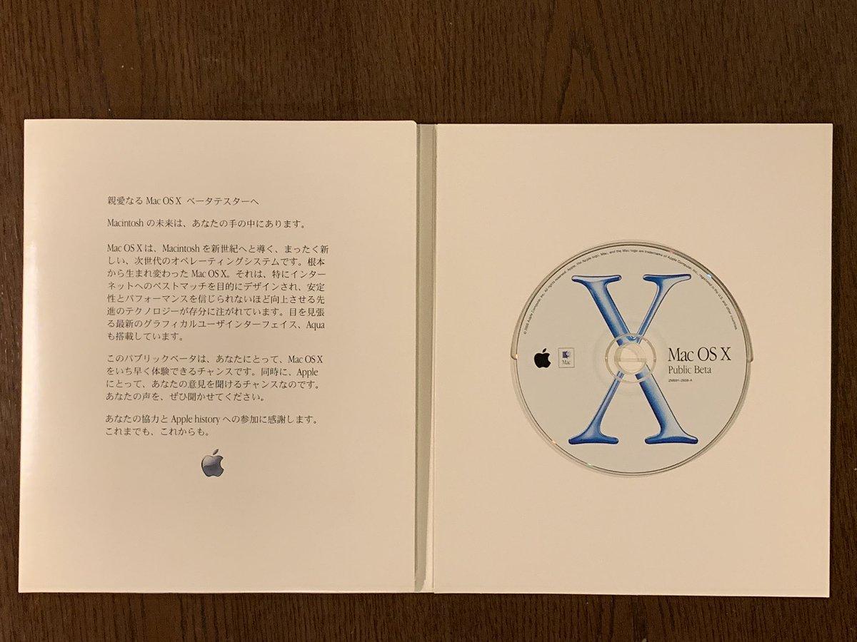 Mac OS X Public Beta 現行macOSの最初のバージョンは広くパブリックベータ版(試用版)が配布され配布場所の1つ新宿高島屋などにも長い行列ができた。 #NobiArchive #林アーカイブ 日本語版 (JP ver) + USA version