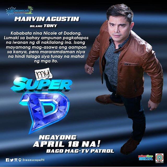 My Super D -  (2016)