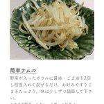 韓国人のスタイルの良さは食生活にあった!これからは野菜をモリモリ食べます!