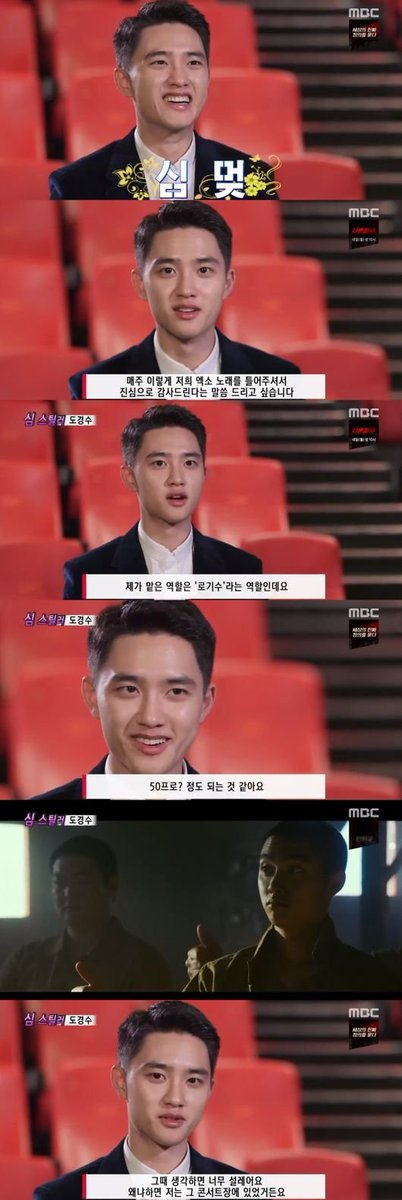 EXO's Do Kyung Soo reveals he wants to act his entire life and wants to become a relatable actor on 'Let's Go Video Travel'  https://t.co/F6xW07AAEN