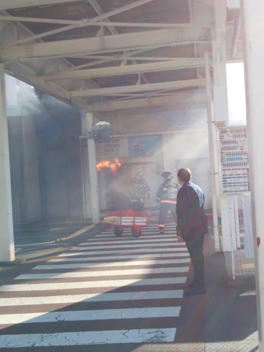 富士山駅で火事が起きた現場画像
