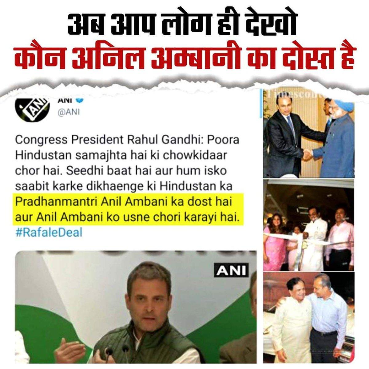 #Rahulkapurakhandanchor Latest News Trends Updates Images - MadhuRao7587