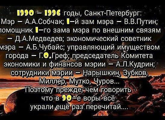 Недовольные действиями власти москвичи требовали на Лубянке отпустить пленных украинских моряков, нескольких участников акции задержали - Цензор.НЕТ 2155