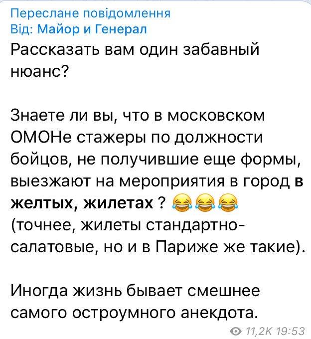 Незадоволені діями влади москвичі вимагали на Луб'янці відпустити полонених українських моряків, кількох учасників акції затримали - Цензор.НЕТ 9856