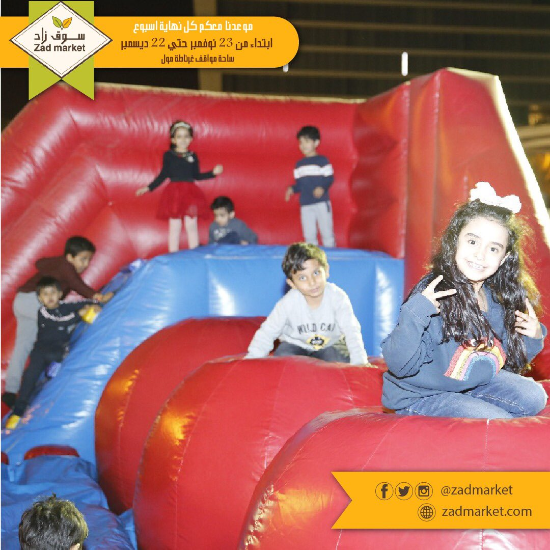 62bf7c446 اسأل الرياض 🔍 🇸🇦, لايف الرياض, فعاليات المملكة   KSA Events and 4 others