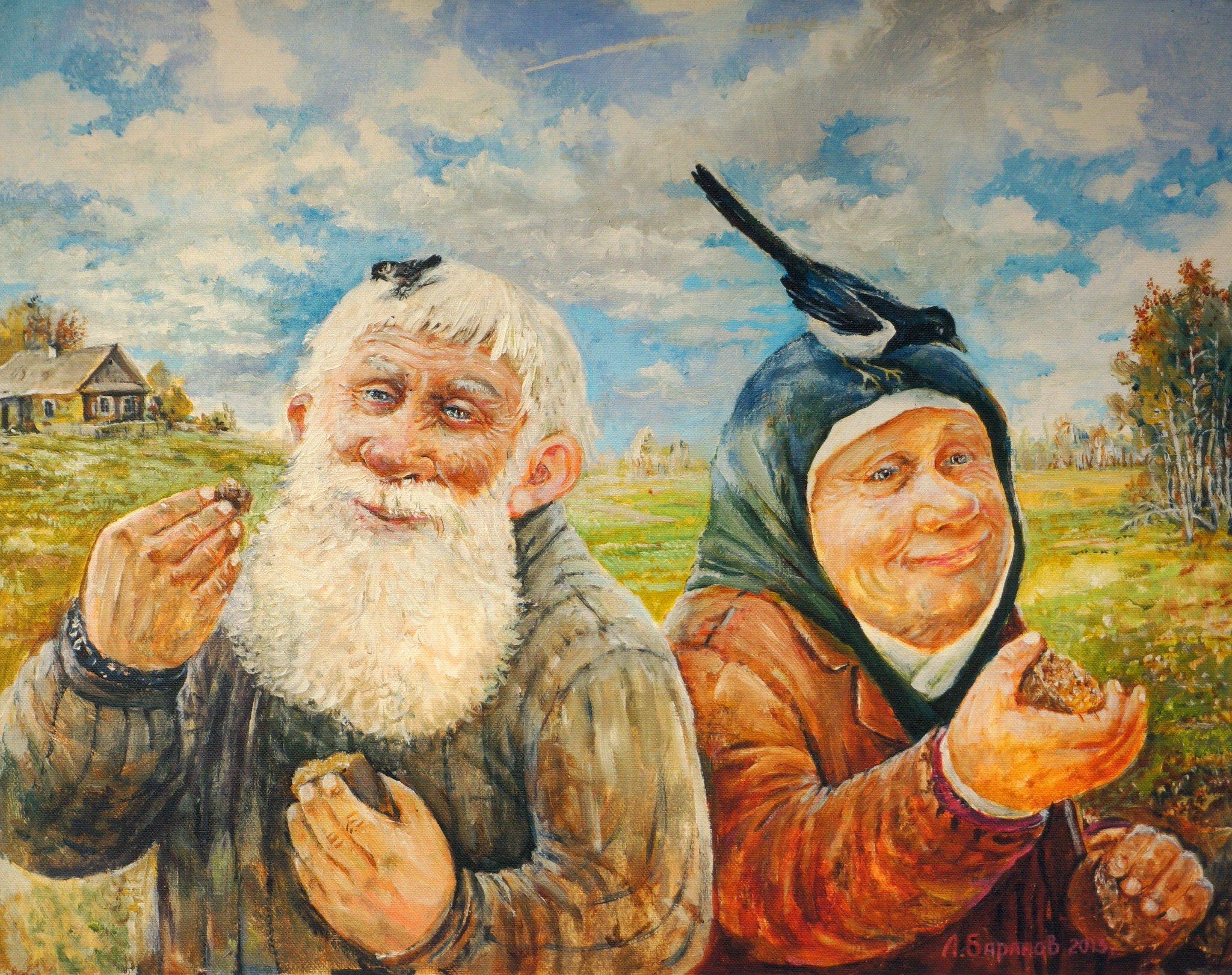 Смешные картинки про деда с бабкой