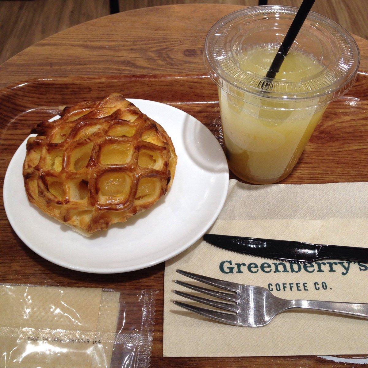 グリーンベリーズコーヒー アップルパイ&りんごジュース