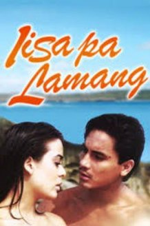 Iisa Pa Lamang -  (2008)