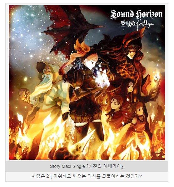 성전의 이베리아로 돌계단의 붉은 악마 베인과 붉꽃과 계약한 소녀 라일라인 밀레시안 보고싶다