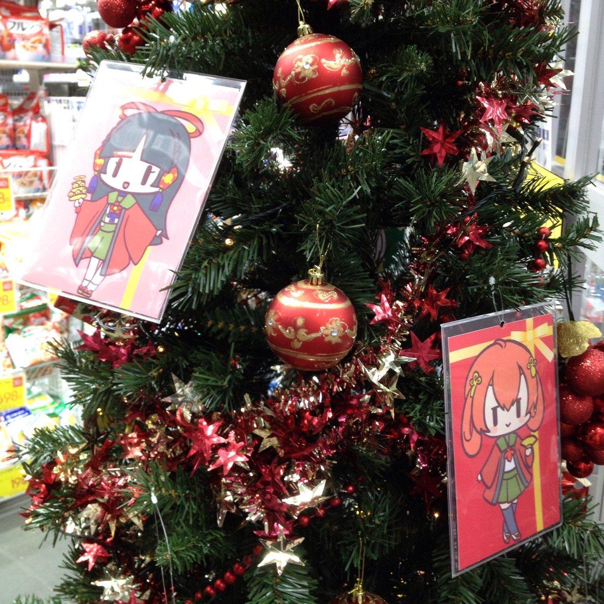 ビックカメラ JR京都駅店 クリスマスツリー(広島たん、京都たん)