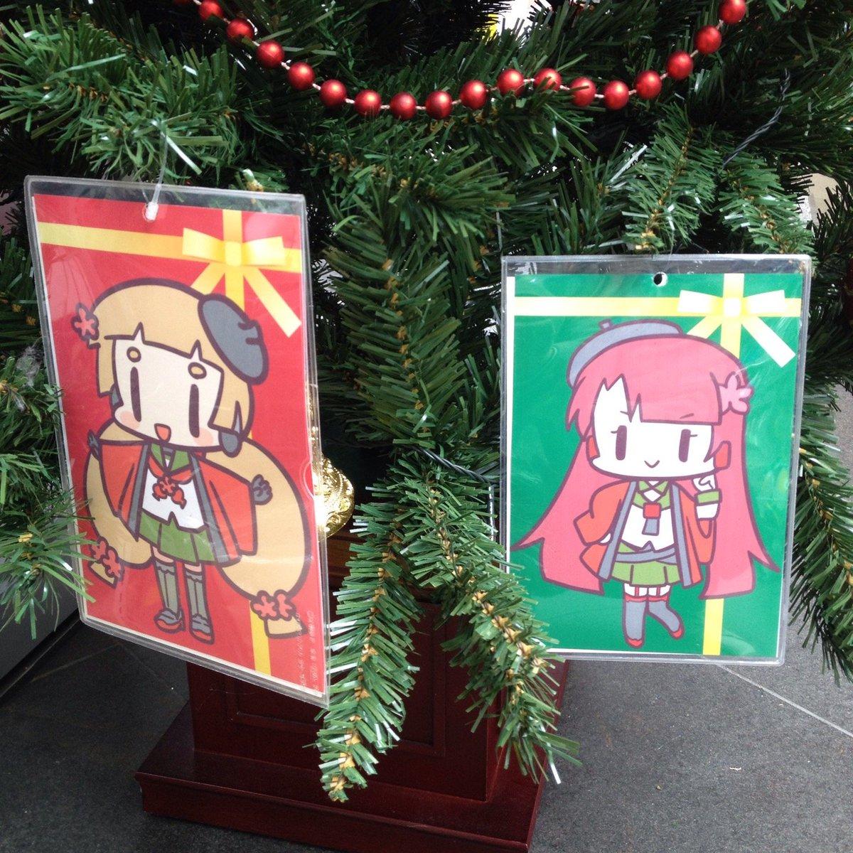 ビックカメラ JR京都駅店 クリスマスツリー(水戸たん、ビックロたん)