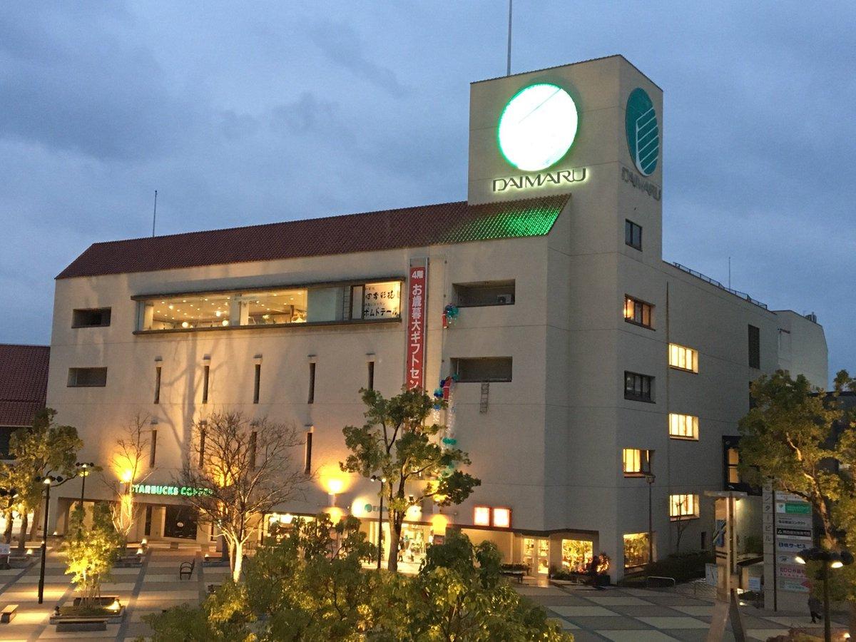 須磨 店 大丸