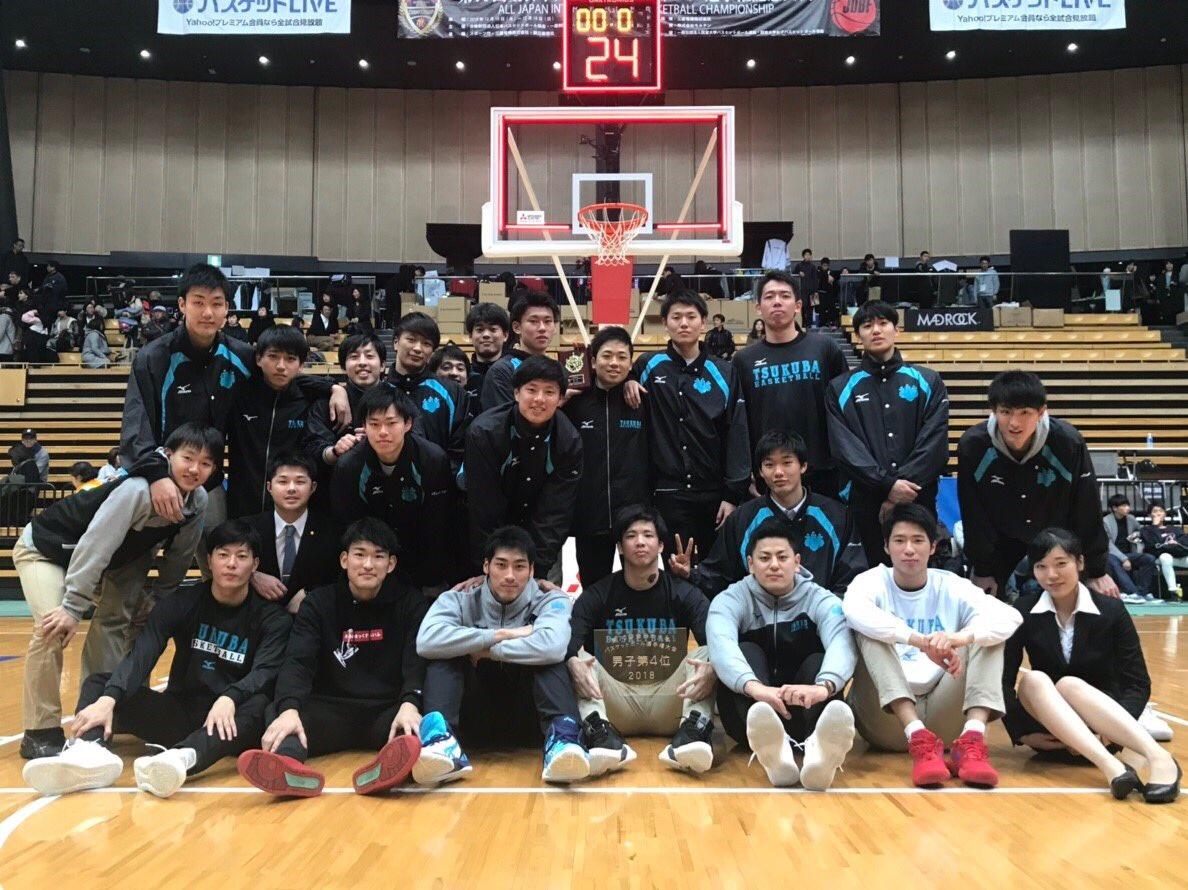 筑波大学男子バスケットボール部...