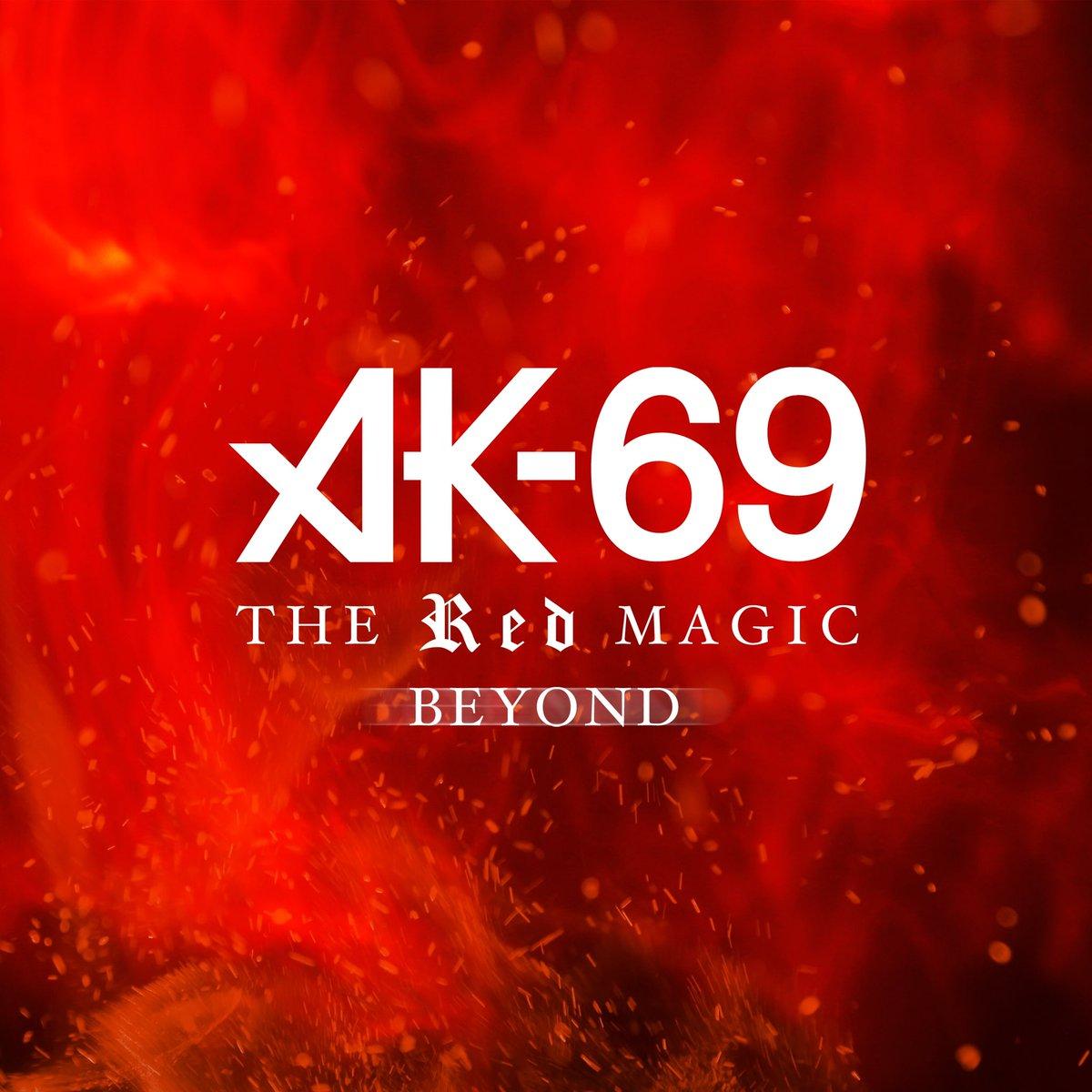 """まもなく! 12/17 0:00より新曲""""THE RED MAGIC BEYOND""""配信スタート🔥  Bリーグ 名古屋ダイヤモンドドルフィンズの公式テーマソングとしても使用頂いております!  日付変わったら即DLで📱🙏  #ak69 #TheRedMagicBeyond @nagoyadolphins"""