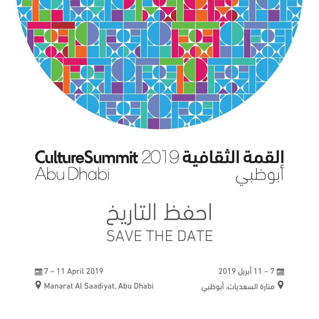CultureSummitAD photo