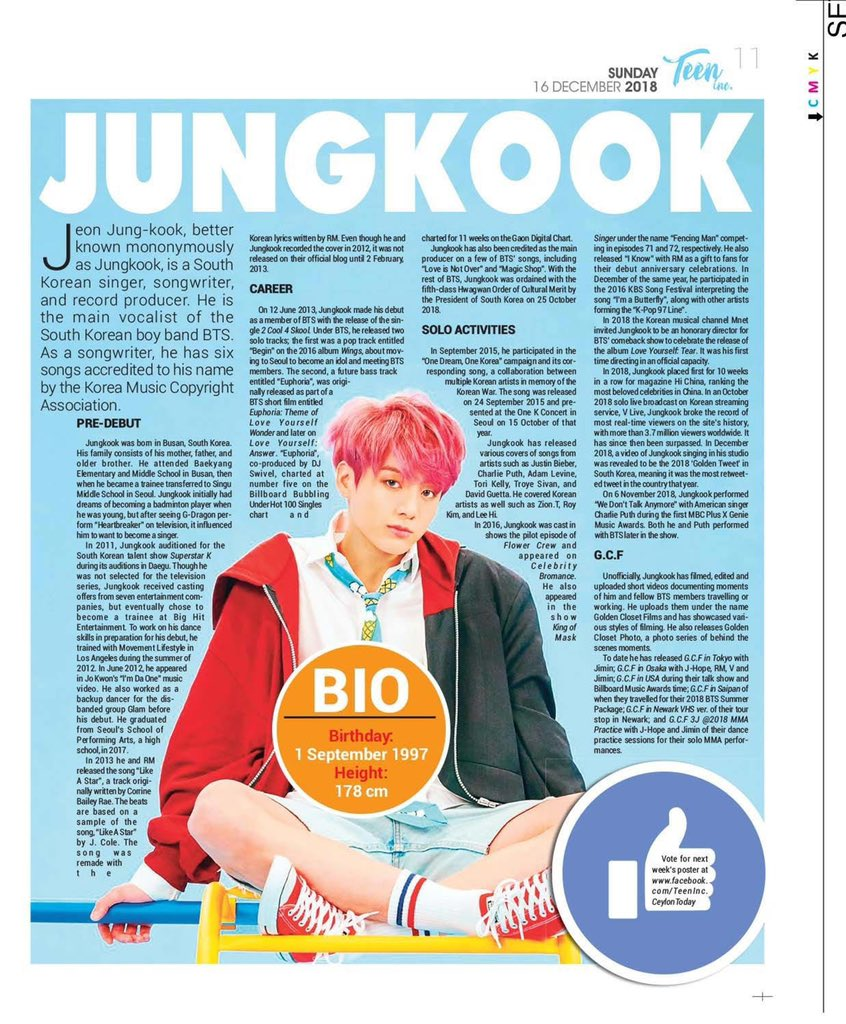 JungkookNews] #Jungkook is in 12/16 issue of Teen Inc  published by