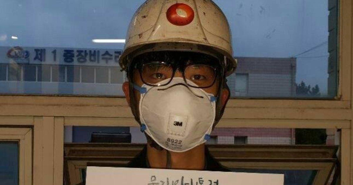 국가인권위원장은 하청 노동자 김씨의 죽음이 '위험의 외주화' 때문에 발생했다고 말했다  https://t.co/uyeSlgXM4e