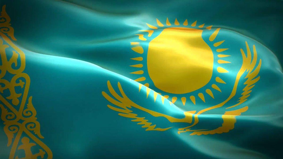 картинки флаг казахстана на обои сотового него