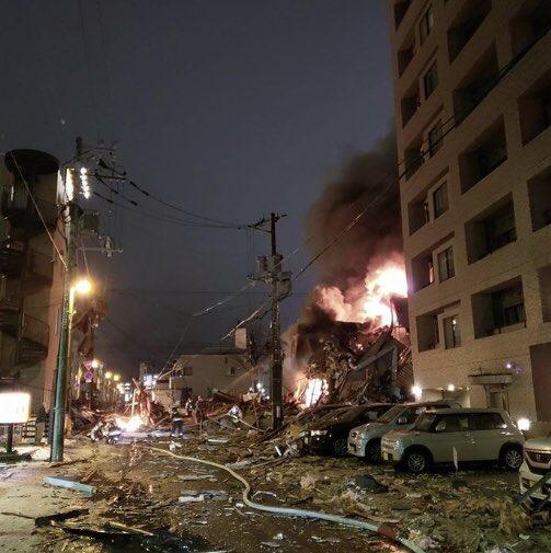 爆発音 X 札幌市豊平区平岸3条8...