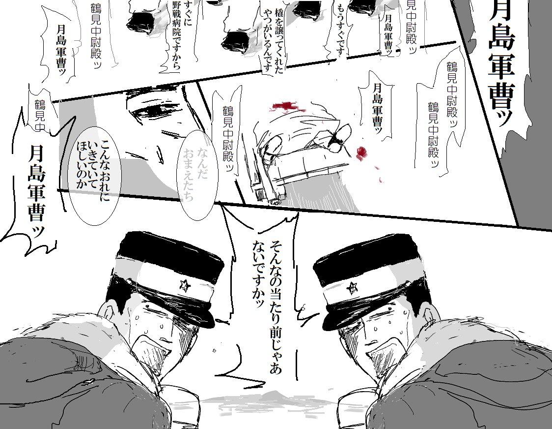 """イチヤ on Twitter: """"醇乎たる願… """""""