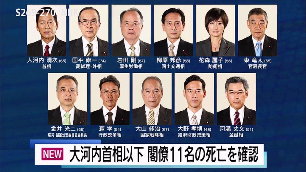 内閣総辞職ビーム hashtag on Twitter