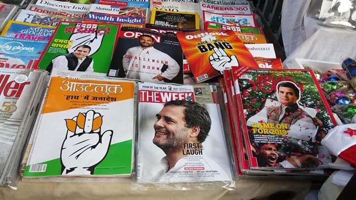 If weathercocks are indicative enough! Rahul Aveche!! #RahulGandhi <br>http://pic.twitter.com/f0PcRri6yS