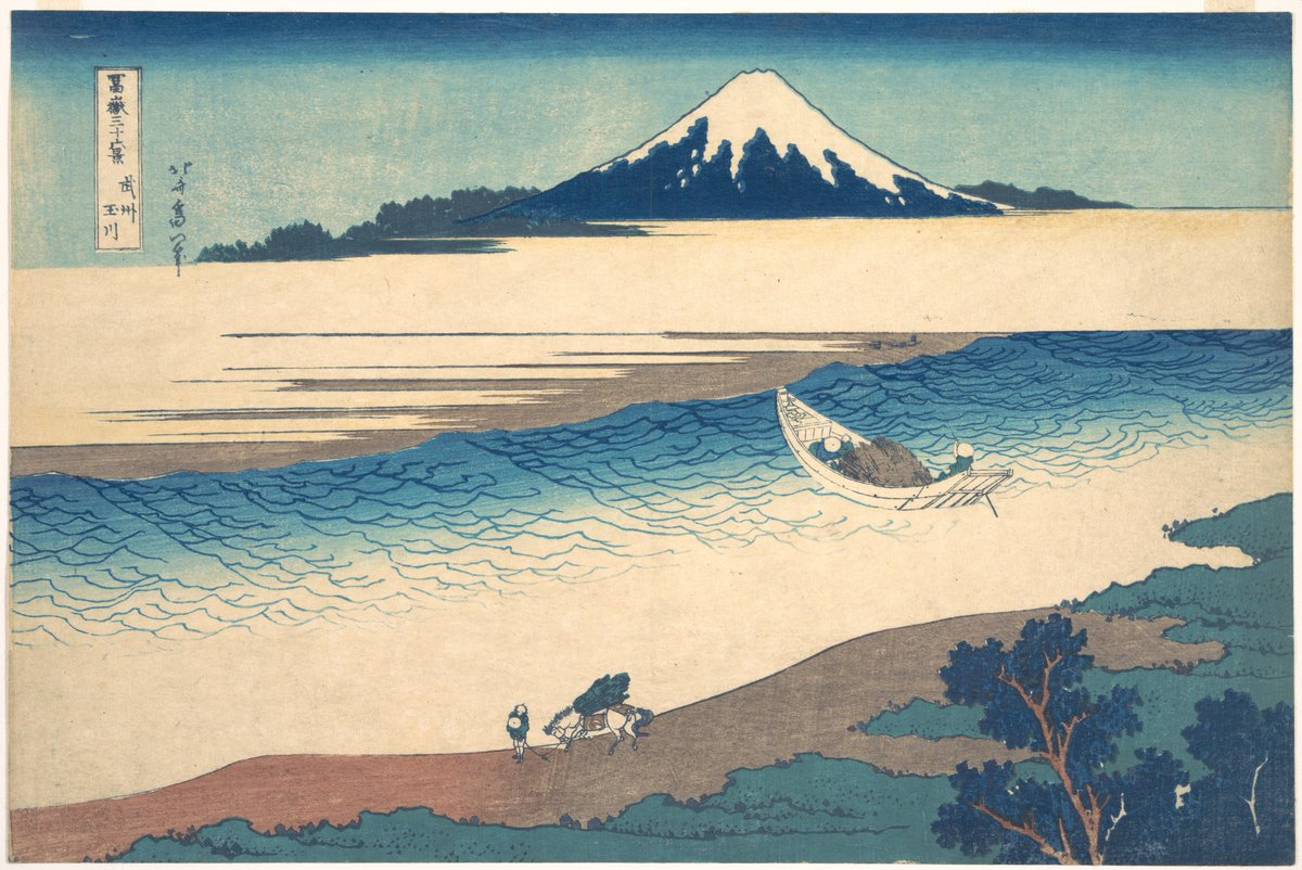 This depiction of Mount Fuji, which last erupted 311 years ago today, is by Japanese artist Katsushika Hokusai. https://t.co/6WwweFQb1g