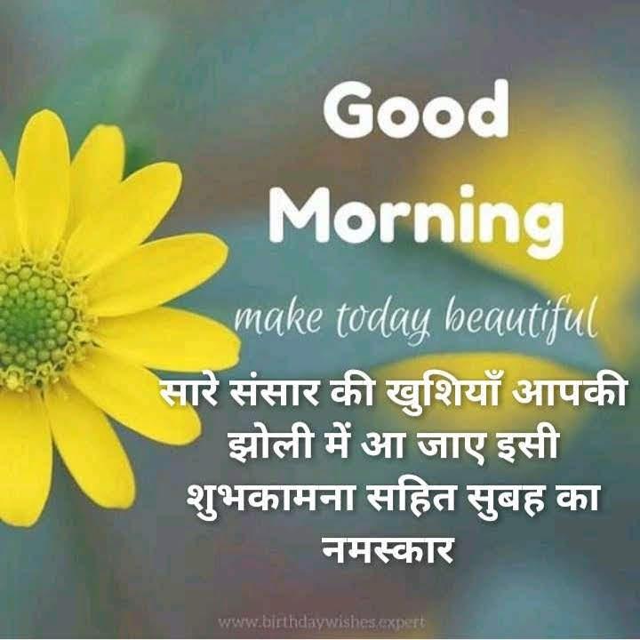 J Singh Amloh On Twitter Good Morning Ji Waheguru Ji Waheguru Ji
