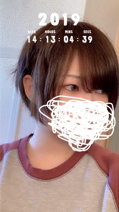 裏垢女子御伽樒のTwitter自撮りエロ画像41