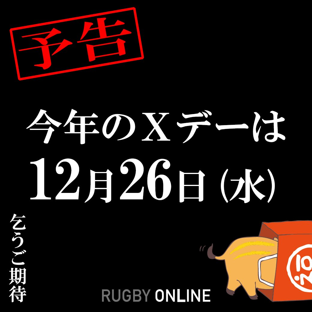 #Rugbyjp Latest News Trends Updates Images - NZ_RUGBY_ONLINE