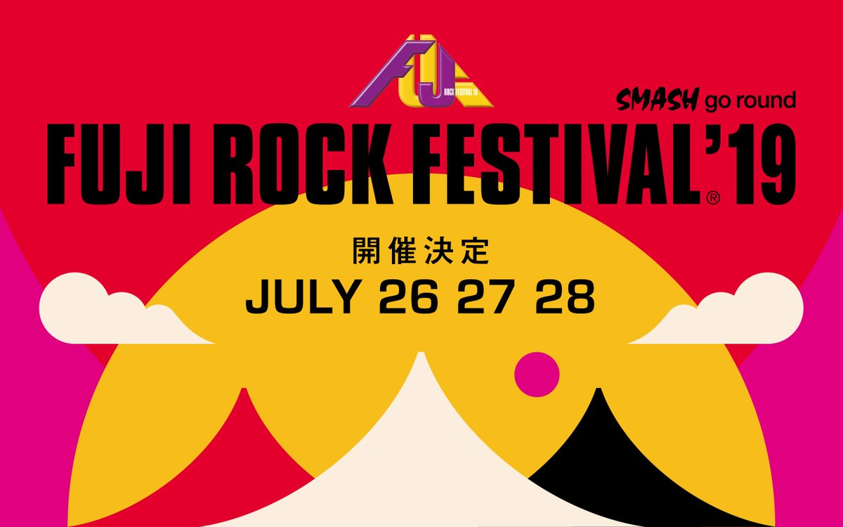 FUJI ROCK FESTIVAL's photo on FUJI ROCK FESTIVAL