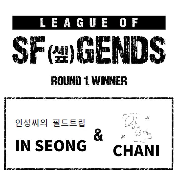 SF9_FANCLUB's photo on 왕의 남자