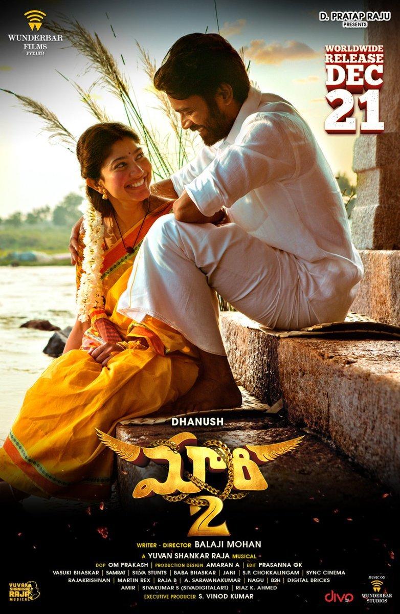 Maari 2 (Telugu)