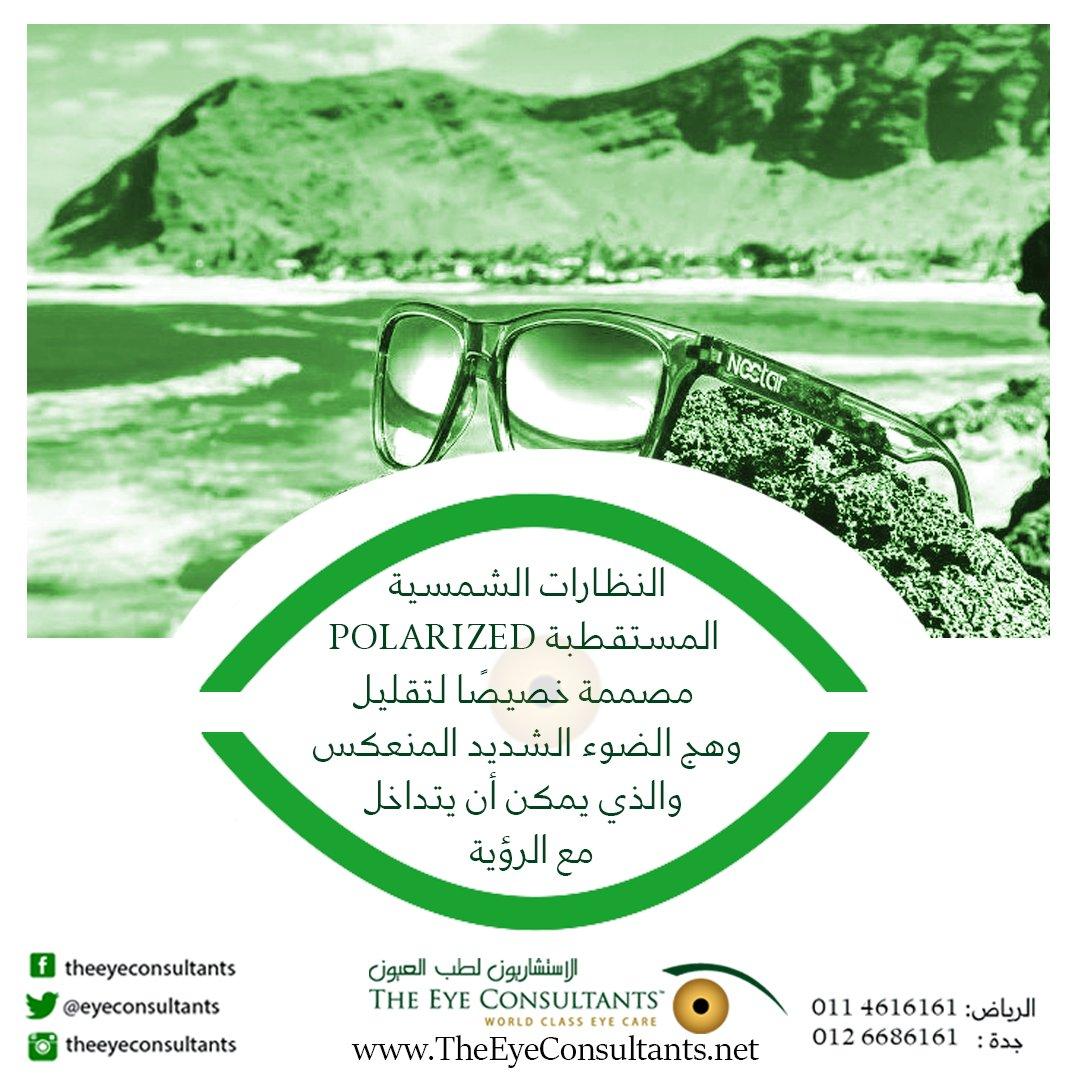 cfabbd34c #النظارات_الشمسية المستقطبة POLARIZED مصممة خصيصًا لتقليل وهج الضوء الشديد  الذي يتداخل مع الرؤية. #