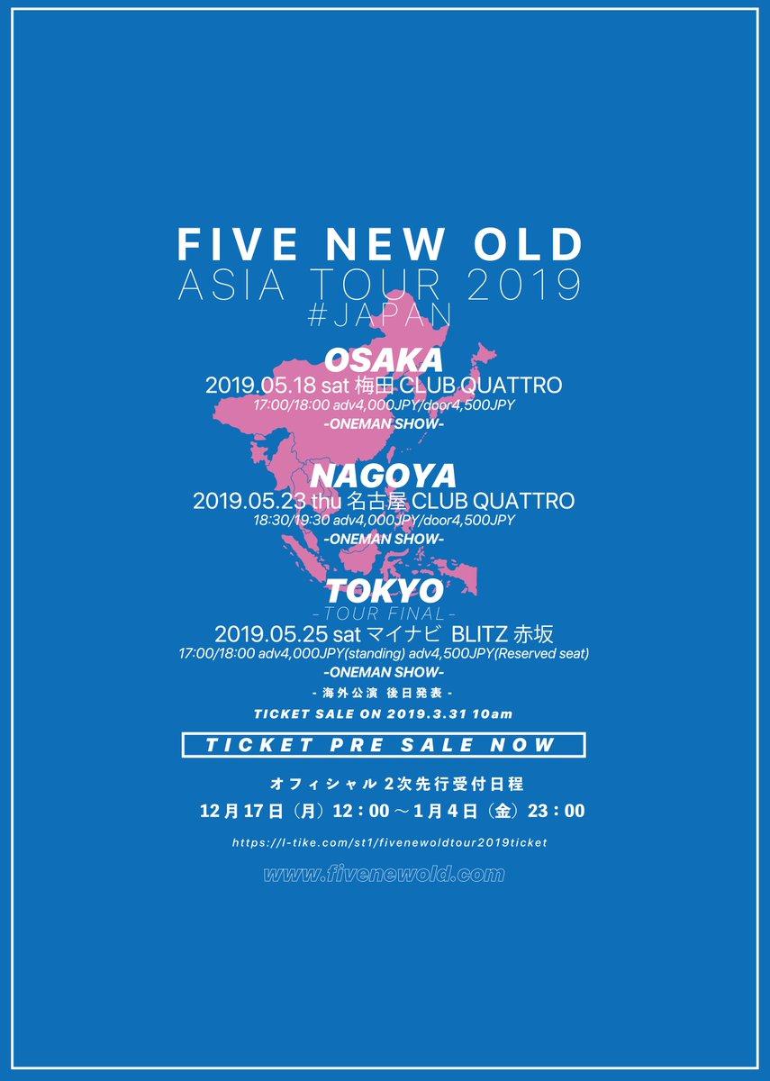 five new old fivenewold twitter