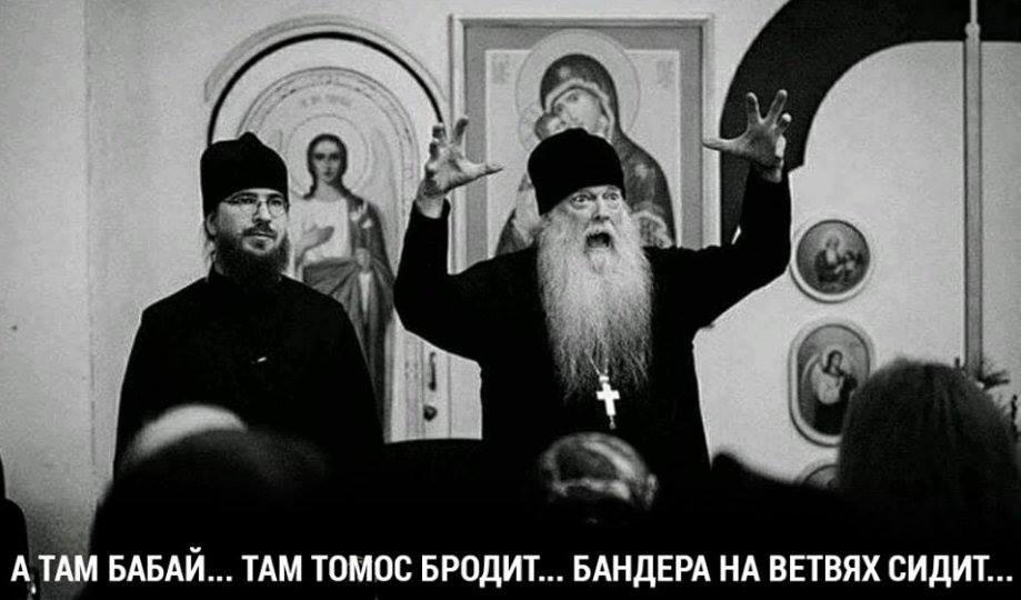 Рада в январе урегулирует вопрос названия церквей и механизм перехода парафий, - Гончаренко - Цензор.НЕТ 2214