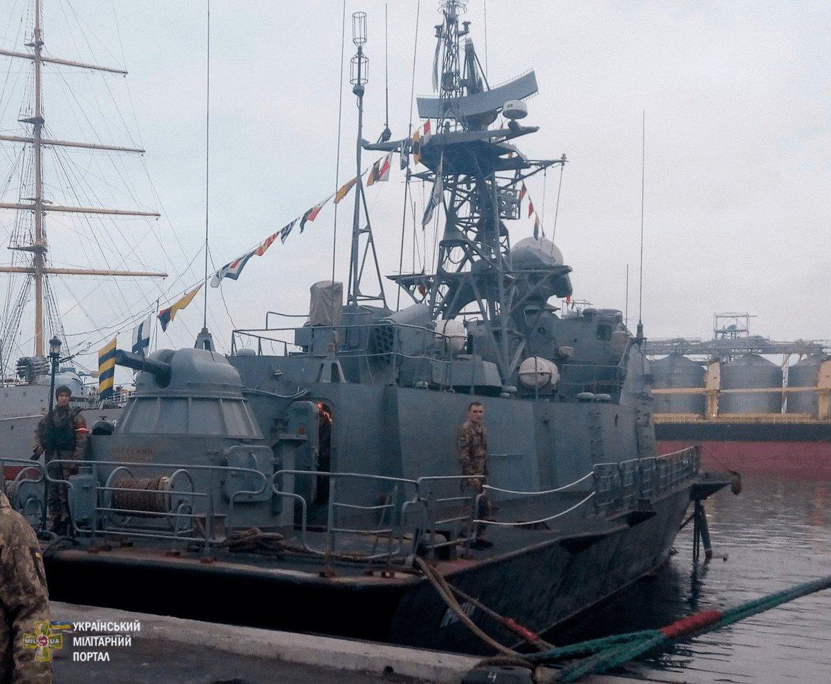ВМСУ готовят новый поход в Керченский пролив