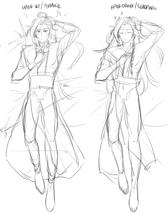 bad mdzs daki draft. if i made a daki for jingyi it would be 100% pure and of him getting a goodnight sleep 😌