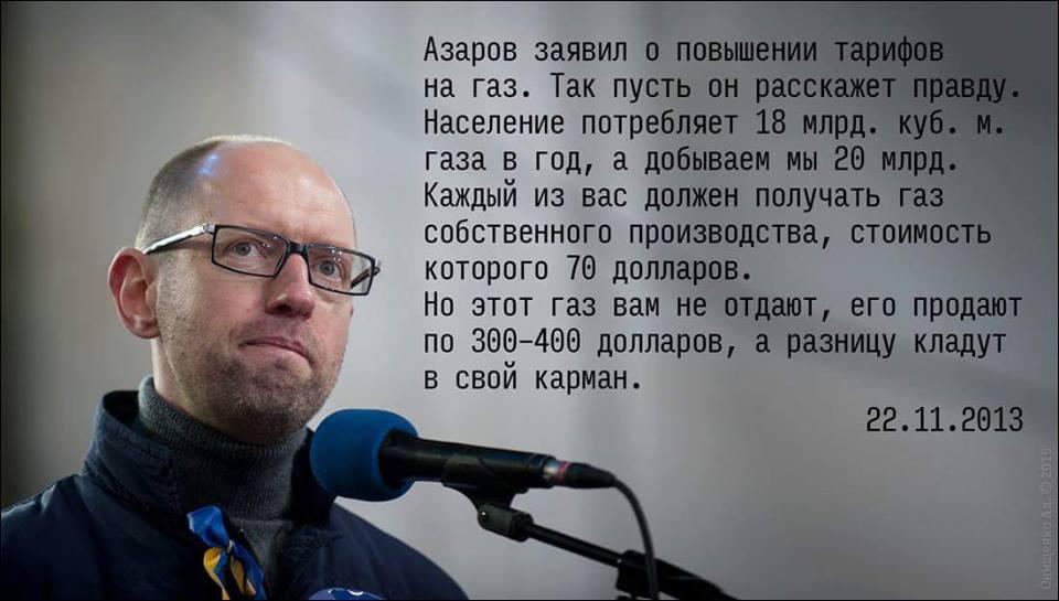 """США продлили санкции против бывшего руководителя """"Беркута"""" Кусюка и еще 12-ти нарушителей прав человека - Цензор.НЕТ 9605"""