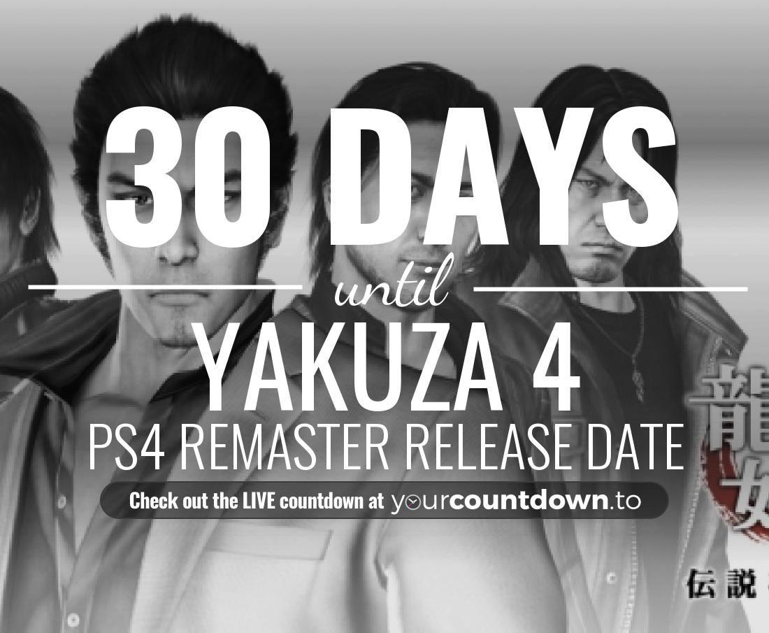 Dating Yakuza 4