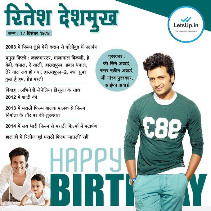 :           Happy birthday ritesh deshmukh ji