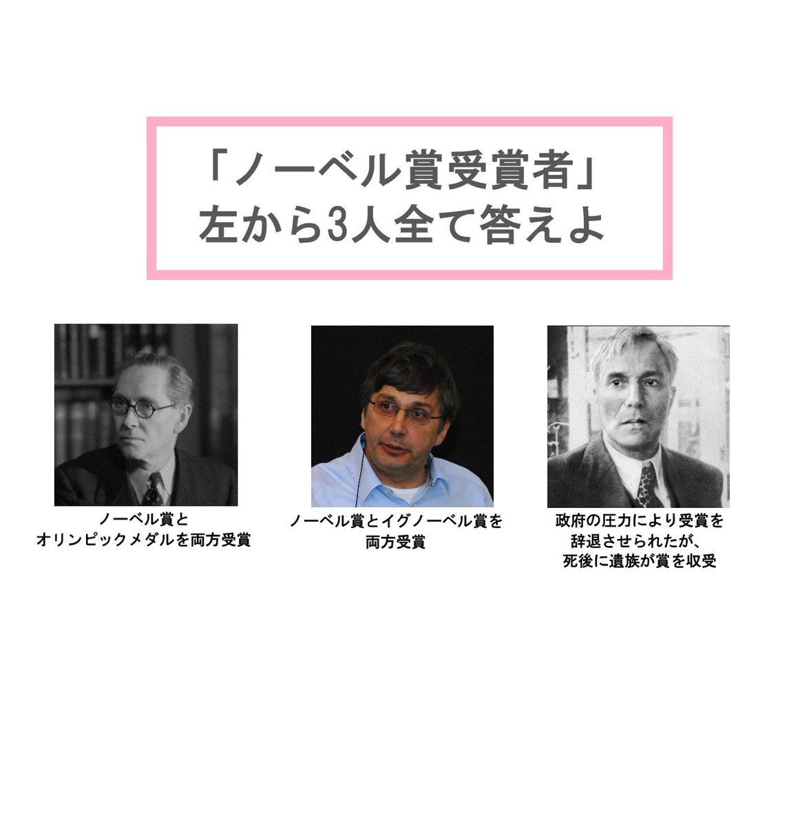 """カズレーザー on Twitter: """"【本..."""