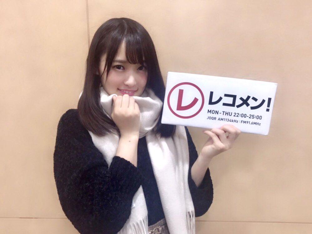 欅坂46's photo on #reco1134