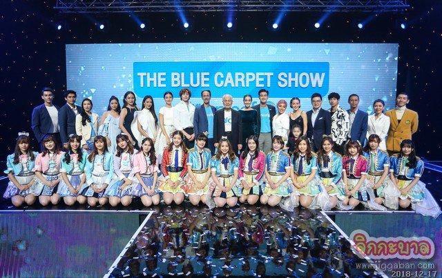 """""""ชีวอน-นิชคุณ"""" นำทัพศิลปิน-ดารา สร้างความเปลี่ยนแปลงให้เด็กๆ ในรายการ """"เดอะ บลู คาร์เพท โชว์ ฟอร์ ยูนิเซฟ"""" - <http://www.jiggaban.com/116800-news8530/…> #BNK48 #Nichkhun #Siwon #Siwon407"""